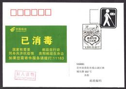 CHINA JiangMen COVID-19 Postmark,Blind Mail To GuiYang(RARE Big Size Green Disinfected Label) - Malattie