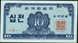 ♛ KOREA SOUTH - 10 Jeon 1962 UNC P.28 - Corea Del Sud