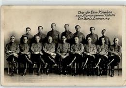 52784128 - Chor Der Don-Kosaken - Singers & Musicians