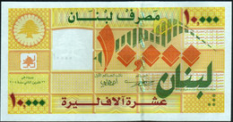 ♛ LEBANON - 10.000 Livres 2004 {Banque Du Liban} UNC P.86 A - Liban