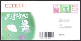 (Epidemic Prevention & Control)CHINA BeiJing COVID-19 QR Code Colorful METTE PMK,Postal Used FDC To JiangSu - Malattie
