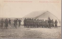 CAMP DE CHALONS - LE CORPS DE GARDE DES SAINT CYPRI - Camp De Châlons - Mourmelon