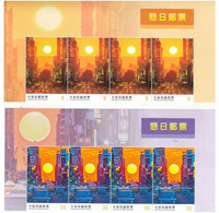 China Taiwan 2020 Taiwan City Sunsets Postage Stamps  2v MNH/4 Sets With Tab - Neufs