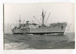 400568 PORTUGAL Ship Alfredo Da Silva Old Photo Postcard - Ohne Zuordnung