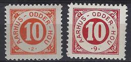 Denmark Local Railway Parcel Post, Aarhus-Odder .Lot Of 2 Stamps .MNH Trains/Railways/Eisenbahnmarken - Trains