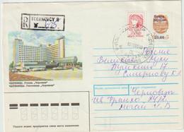 Ukraine.1992. Lettre Pour La Russie. Timbre Soviétique Surchargé - Ukraine
