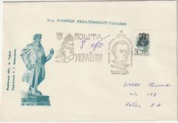 Ukraine.1992. Timbresoviétique Surchargé. Cachet Shevshenko - Oekraïne