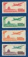 China 1951 + 1953, Mixed Lot  Unused - Ungebraucht