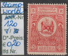"1920 - ARMENIEN - SM A. Satz ""Lokales Motiv"" 5 R. Karmin  (st.world 120 Armenien) - Arménie"