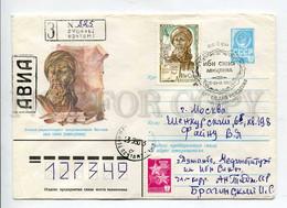 411140 USSR 1980 Markelov Persian Polymath Avicenna Registered Dushanbe - 1980-91