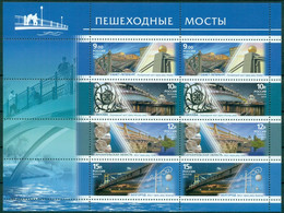 Russia Russland Russie 2011 The Venesuela. Sheet Of 15v  MNH ** - Ongebruikt