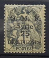 Syria, Syrien ,Syrie ,France Colonies,1920  , SG. 45, (sans Charniere) , MNH ** - Unused Stamps