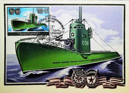 ►  SOUS MARIN SUBMARINE Russe C-56  - Carte Maximum Russie CCCP 1982 - Submarines