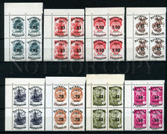 266863 USSR UKRAINE  Local Overprint Block Four Stamps - Lokaal & Privé