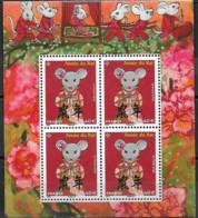 """France 2020  Neuf **  N° 5378   Bloc De 4 -  Nouvel An Chinois """" Année Du Rat """"  Petit Format   (  à 1,40  € ) - Unused Stamps"""