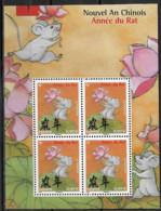 """France 2020  Neuf **  N° 5376   Bloc De 4 -  Nouvel An Chinois """" Année Du Rat """"  Petit Format   (  à 0,97  € ) - Unused Stamps"""