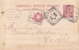 """PEDONA - CAMAIORE - LUCCA - CARTOLINA POSTALE CON TIMBRO COMMERCIALE """"FRATELLI BIAGI NEGOZIANTI"""" - 1906 - Lucca"""