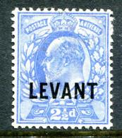 British Levant 1905-12 British Currency - KEVII - 2½d Ultramarine HM (SG L5) - Levant Britannique