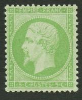5c Empire (n°20) Neuf * (quasiment **). TB Centrage. Cote 350€. Signé BRUN. TTB. - Sin Clasificación