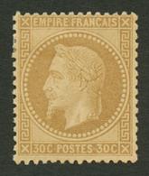 30c Lauré (n°30a) Brun Clair Neuf *. Cote 1200€. Certificat SCHELLER. TTB. - Sin Clasificación