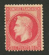 80c Lauré (n°32) Neuf *. Cote 1750€. Signé CALVES. TB. - Sin Clasificación
