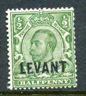 British Levant 1911-13 British Currency - KGV - Redrawn - ½d Green HM (SG L14) - Levant Britannique