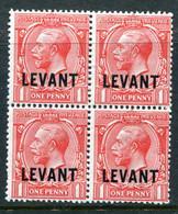 British Levant 1911-13 British Currency - KGV - 1d Scarlet Block HM (SG L17) - Levant Britannique