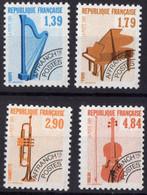FRANCE N** 202 A 205 - 1989-....