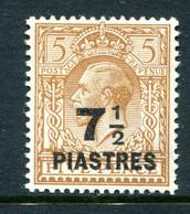 British Levant 1921 KGV Turkish Currency - 7½pi On 5d Brown HM (SG 45) - Levant Britannique