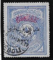 Turquie Anatolie N°21 - Oblitéré - TB - 1920-21 Anatolia