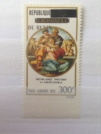 Benin - Overprint - Michelangelo Art Paintings 300 F On Stamp MNH** Alb. - Benin - Dahomey (1960-...)