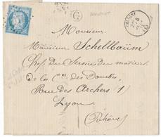 TIMBRES N° 60/A TYPE 1; GRANDE CASSURE ; LETTRE ENTIÈRE TIMBRE CÉRÈS 150 A2 5ème état;  RARE; TTB - 1871-1875 Cérès
