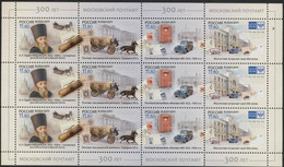 Russia Russland Russie 2011 The 300th Anniv. Of Moscow Post Office, 3 Set MNH ** - Ongebruikt