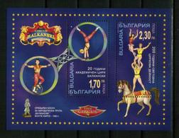 BULGARIA 2020 EVENTS 20th Anniversary Of BALKANSKI CIRCUS - Fine S/S MNH - Nuevos