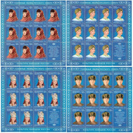Russia Russland Russie 2011Culture Of The Peoples Of Russia. Headdresses Of Russian North (costumes) MNH ** - Ongebruikt