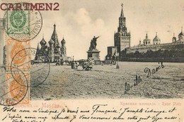 MOSCOU ROTER PLATZ MOSCAU RUSSIE RUSSIA MOKBA STAMP 1900 - Rusland
