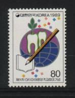 Korea South 1989 MNH, Dental Congress, Medicine, Health - Sonstige
