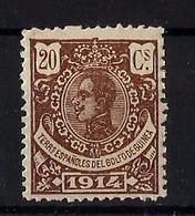 GUINEA **103 Nuevo Sin Charnela. Cat.2 € - Spanish Guinea