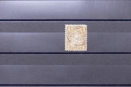 SUISSE - Déesse Assise Dentelé 2c Bistre - Faux  , Oblitéré - L 75637 - Unclassified