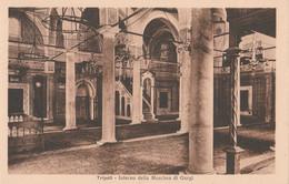 Cartolina - Postcard / Non Viaggiata - Unsent /  Tripoli, Interno Moschea Di Gurgi. - Libia
