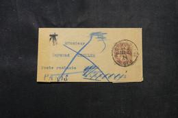 ALGÉRIE - Entier Postal ( Bande Journal ) Au Type Blanc Surchargé De Alger Pour Paris - L 75650 - Briefe U. Dokumente