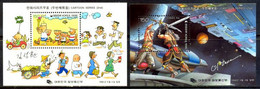 South Korea 1996 Corea Del Sur / Comics Cartoons MNH Cómics / Ha03  30-4 - Corea Del Sud