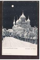 Souvenir De Reval Nevsky Cathedrale  Ca 1900 Old Postcard - Estland