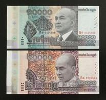 CAMBODIA SET 10000 20000 RIELS BANKNOTES 2015-2017 UNC COMMEMORATIVE - Cambodia