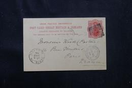 JERSEY - Entier Postal Pour La France En 1894 - L 75761 - Jersey