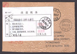 "China To N.Korea ""Blind Mail"",COVID-19 Returned Back,Handwriting:""⑤ Postal Route Is Blocked"" On ""POST 1407"" Return Label - Malattie"