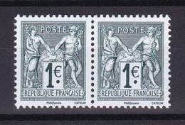 N° 5094/5095 PAIRE DU BLOC NEUF COTE 9€ - Collections