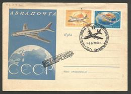 Aérophilatélie - URSS - Carte Et Cachet En Russe 1er Vol Boeing 707 Bruxelles-Moscou 7-8.IV.1960 - Brieven En Documenten
