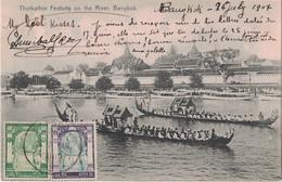 SIAM - CARTE POSTALE DE BANGKOK POUR LA FRANCE - LE 24 JUILLET 1907 - VERSO PAQUEBOT - YOKOHAMA A MARSEILLE N°8 - BELLE - Siam