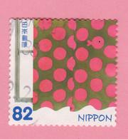 2017 GIAPPONE Animali Pesci Tenda  Fish In The Curtain - 82 Y Usato - Gebruikt